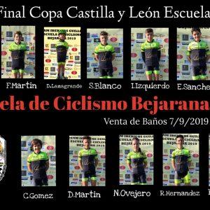 Ibéricos Guillén-Escuela de Ciclismo Bejarana en la final de la Copa Escuelas de Castilla y León