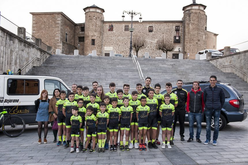 La Escuela de Ciclismo Moisés Dueñas, inicia una nueva temporada.